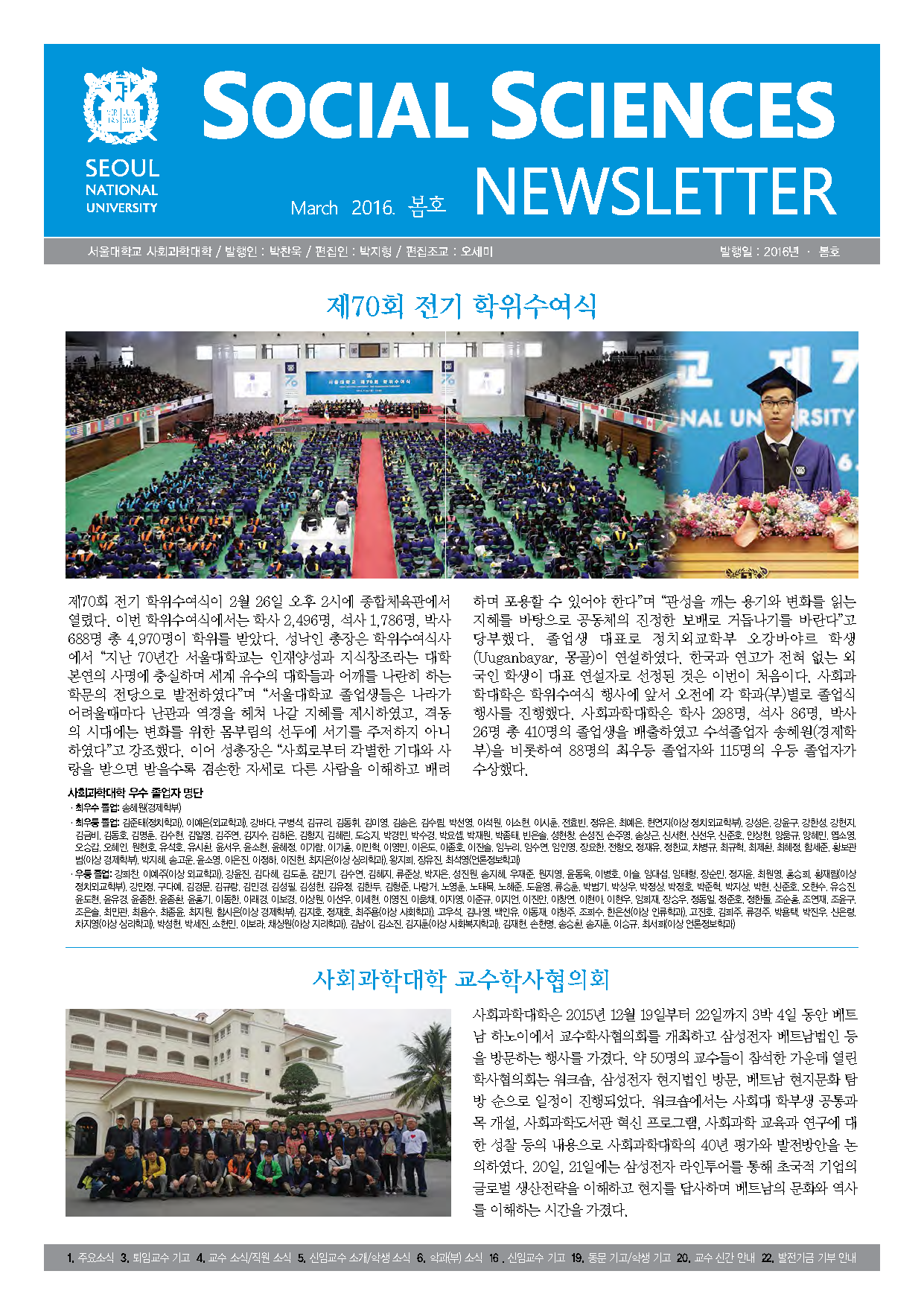 2016.03 - 수정_페이지_01.png